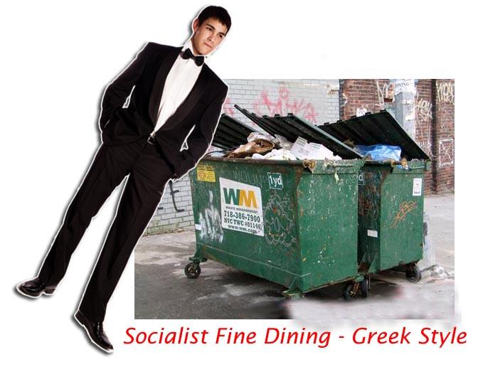 SocialistFineDining
